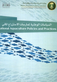 National Aquaculture Policies and Practices