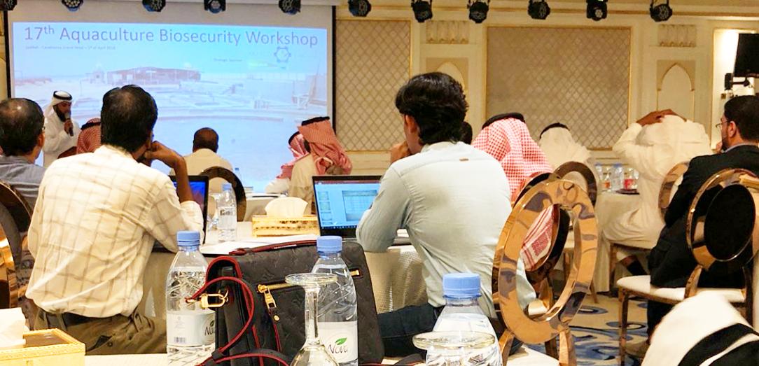 انطلاق اعمال ورشة عمل الامن الحيوي في مشاريع الامن الحيوي في المملكة السابعة عشر