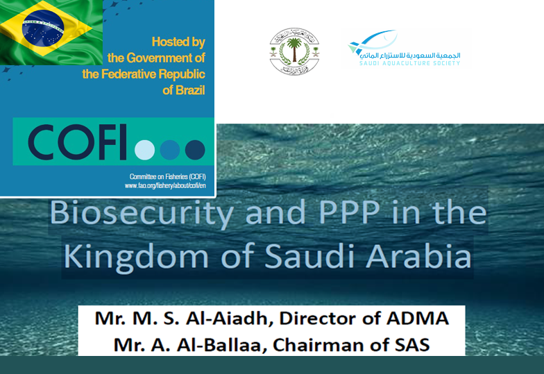 Biosecurity and PPP in the Kingdom of Saudi Arabia