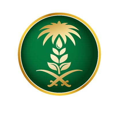 : Ministry of Environment, Water and Agriculture