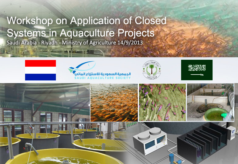 استخدام الأنظمة المغلقة في صناعة الاستزراع المائي