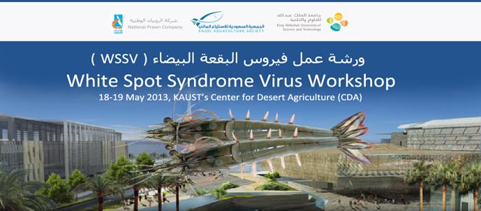 WSSV Virus Treatment Workshop