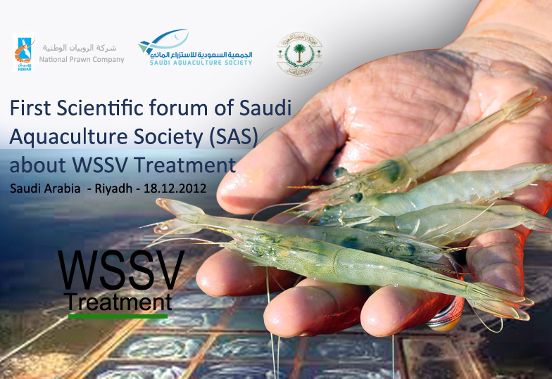 First Scientific forum of Saudi Aquaculture Society (SAS) about WSSV Treatment