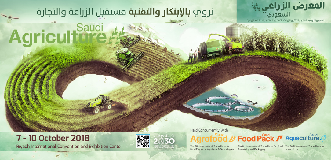 The Second International Trade Fair for Aquaculture will be held in conjunction with the 37th Agricultural Exhibition in October