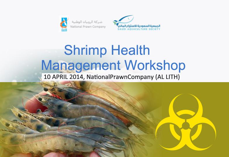 2   Shrimp Health Management &Biosecurity   Workshop