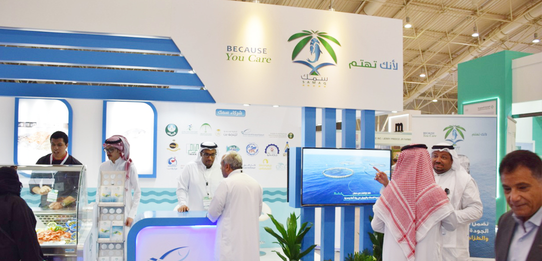 Holding the Third International Trade Aquaculture Exhibition in conjunction with the 38th Agricultural Exhibition in next October
