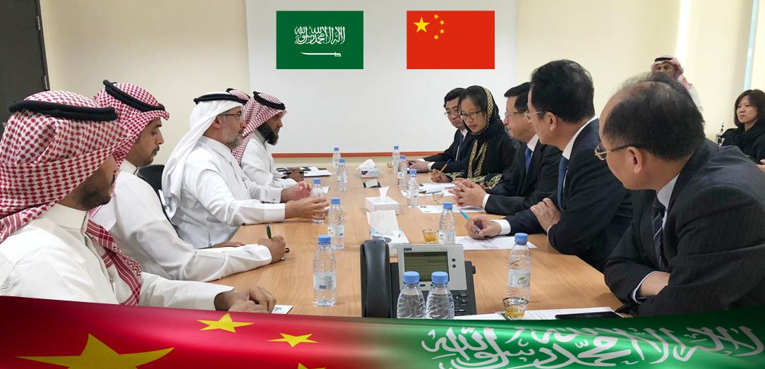 أجتماع سعودي صيني لبحث أوجة التعاون المشترك في مجالات الاستزراع المائي