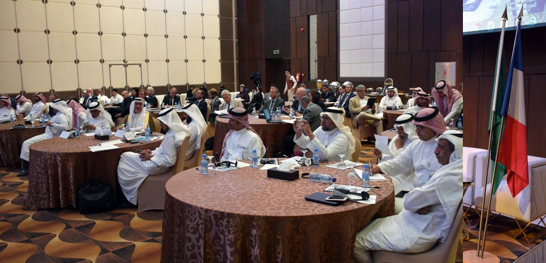 """ورشة عمل """"تطوير صناعة الطحالب في المملكة العربية السعودية"""""""