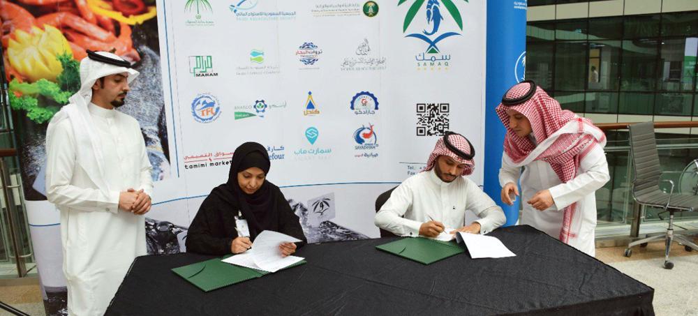 توقيع اتفاقية شراكة وتعاون مشترك ما بين الجمعية السعودية للاستزراع المائي وجمعية حماية المستهلك