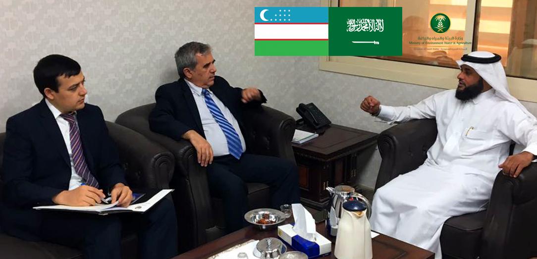اجتماع القائم بالأعمال الاوزبكي مع سعادة مدير عام الادارة العامة للثروة السمكية بمقر وزارة البيئة والمياه والزراعة بالرياض