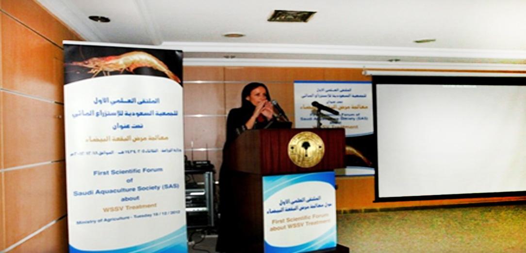 تنظيم الملتقى العلمي الأول حول معالجة امراض الروبيان