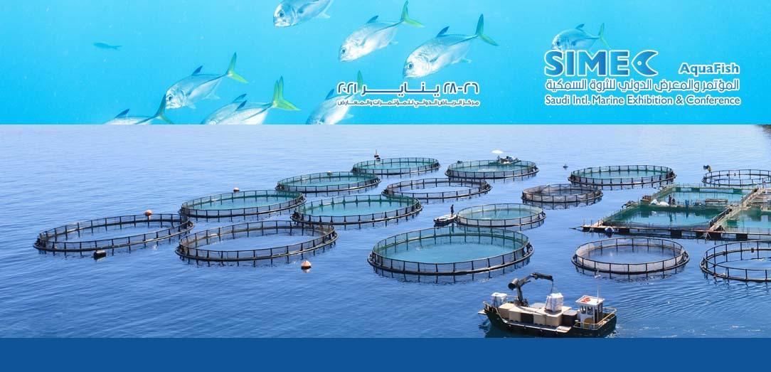 المؤتمر والمعرض الدولي للثروة السمكية مطلع العام 2021 برعاية الجمعية السعودية للاستزراع المائي