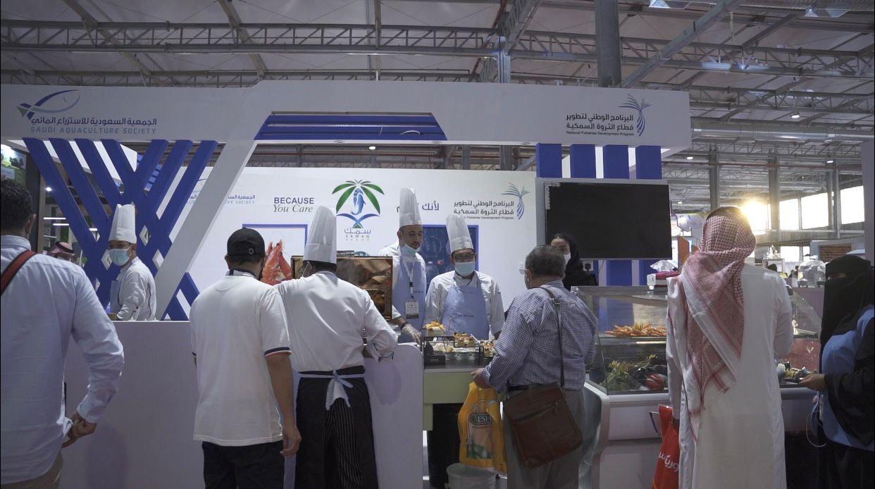 مشاركة الجمعية السعودية للاستزراع المائي في معرض هوريكا ٢٠٢١