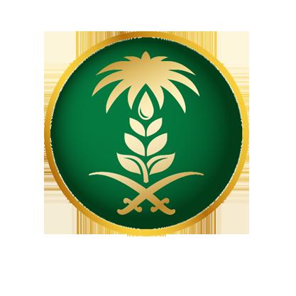 وزارة البيئة والمياه والزراعة :