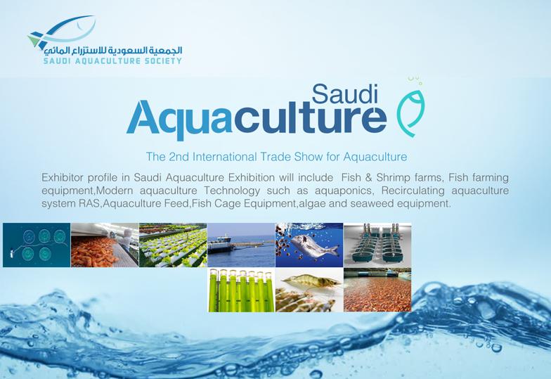 ورشة عمل اليوم الأول المعرض التجاري الدولي الثاني للاستزراع المائي