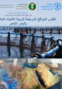 Atlas of potential areas   for cage  aquaculture red sea